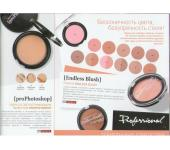 "Румяна ""Endless Blush Professional"" 11 тонов"